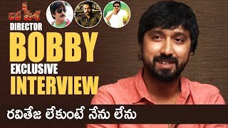 Jai Lava Kusa Director Bobby Exclusive Interview
