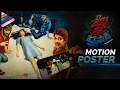 Devi Sri Prasad Telugu Movie Motion Poster - Dhanraj , Manoj Nandam, Pooja