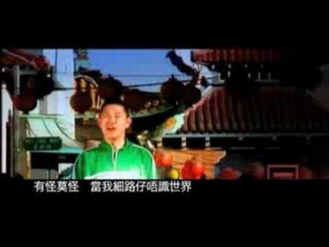 Jin 歐陽靖 'ABC' MV