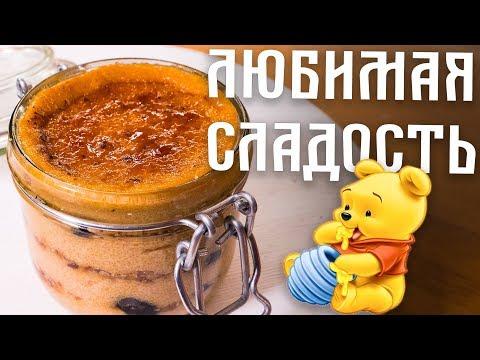 Гурьевская каша или как сделать манку сладкой. photo