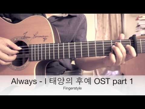 Topic My sassy girl guitar tabs