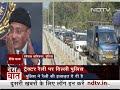 Des Ki Baat: Tractor Rally पर किसानों और Delhi Police के बीच बनी रजामंदी  - 29:27 min - News - Video