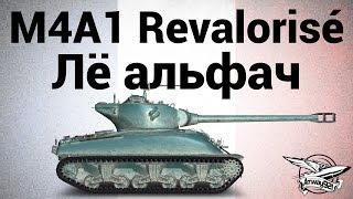 M4A1 Revalorisé - Лё альфач