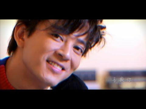 陳曉東 《把你寫進我的情歌裡》官方版MV