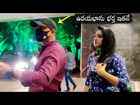 Tollywood celebrities at actor Raghu Babu daughter engagement ceremony