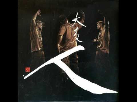 大支 - 人 (feat. 達賴喇嘛)