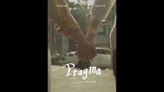 프라그마(Pragma) (2014)