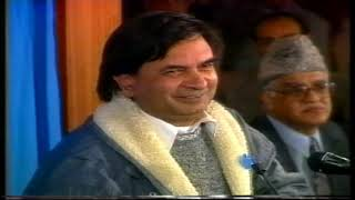 Question and Answer Session - 03 December 1995 - Part 1