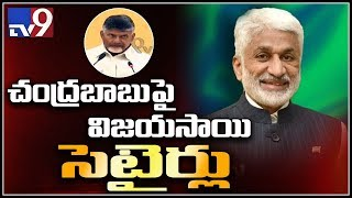 Delhi People Give Chandrababu A New Name-Vijay Sai Reddy S..