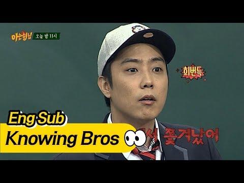 [선공개] 젝키(SECHSKIES) 은초딩(Eun Ji Won)X도른자 강균성(Kang Kyun Sung)! 형님들 때려잡다?! - 아는 형님(Knowing bros) 18회