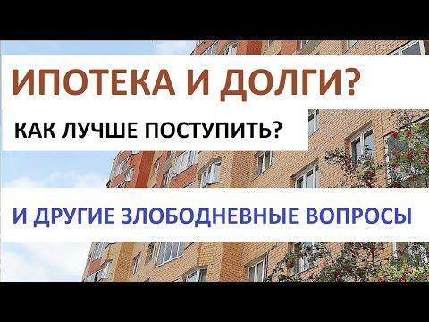 ОТВЕТЫ НА ВОПРОСЫ О НЕДВИЖИМОСТИ Игорь Федосов photo