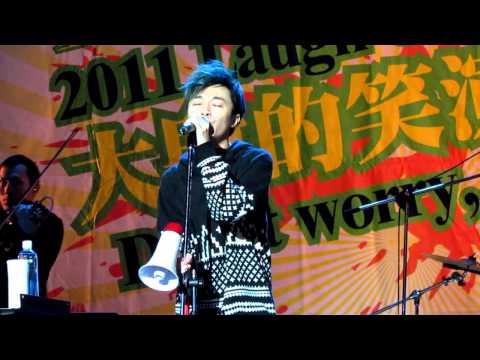 2011.12.12蘇打綠-燕窩(臺北市立教育大學演唱會)