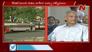 No hike in bus ticket charges says APSRTC MD..