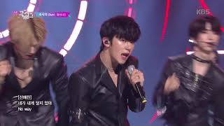 Blah(속삭여) - 1THE9(원더나인)  [뮤직뱅크 Music Bank] 20191025
