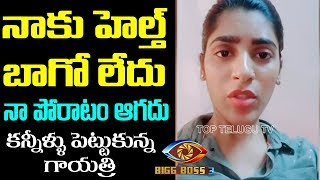 Bigg Boss 3: Actress Gayatri Gupta slams critics..