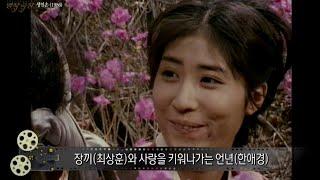 Happy Time, Masterpiece Theater #15, 명작극장 20140810
