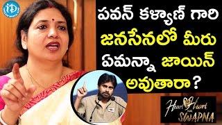 Jeevitha Rajasekhar About Pawan Kalyan's janasena || Heart To Heart With Swapna