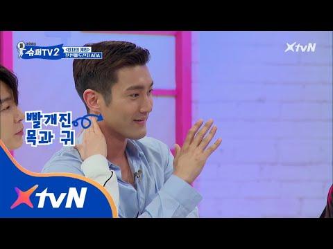 SUPER TV 2 시원, 어서와~ 이런 예능 오랜만이지? 암쏘 샤이~ 180607 EP.1