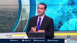 تفجير ناقلتي نفط في خليج عمان يعيد المنطقة لحافة الأزمة ...