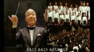 久石讓 - 龍貓 YouTube 影片