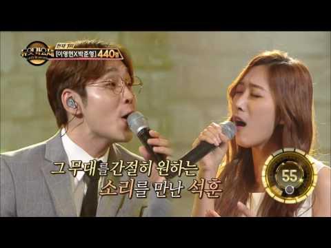 【TVPP】 Seok Hoon(SG wannabe) - Bus Stop, 석훈(에스지워너비) - 정류장 @Duet Song Festival