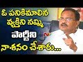 TDP Leader Motkupalli Narasimhulu Sensational Comments on CM Chandrababu Naidu || NTV