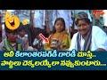 Ali and Babu Mohan Best Comedy Scenes | Telugu Ultimate Comedy Videos | NavvulaTV