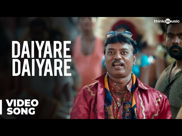Daiyare Daiyare Official Video Song - Palnadu