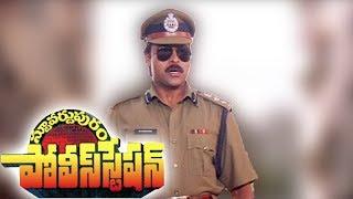 Megastar Chiranjeevi Full Length Action Movie   Telugu Old Movies   Vijayashanti   Sithara