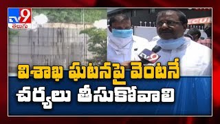 Somu Veerraju demands to shift LG Polymers to safe place..