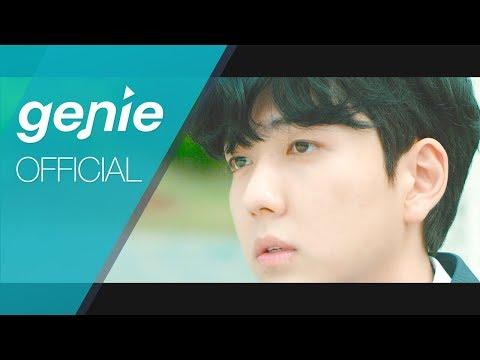 전우성 JEON WOO SUNG - 축가 Serenade Official M/V