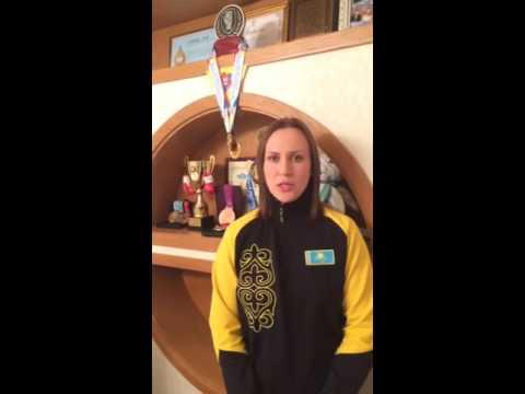 Марина Вольнова пригласила казахстанцев на чемпионат мира по боксу среди женщин