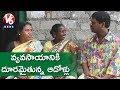 Bithiri Sathi On Rural Women Not Interested In Agriculture Work- Teenmaar News