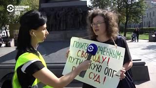 """Одиночный пикет """"Политзаключенным"""