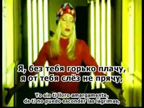 Татьяна Буланова_Тебя люблю