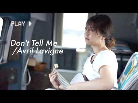 【車で弾き語り】Don't Tell Me/ Avril Lavigne
