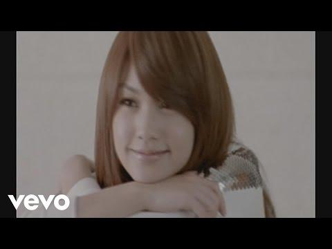 楊丞琳 Rainie Yang - 絕對達令