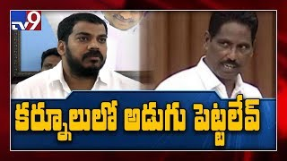 Video: YSRCP MLA Arthur followers warn Minister Anil Kumar..
