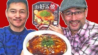 Tasting Unique Foods of Japan   Hiroshima