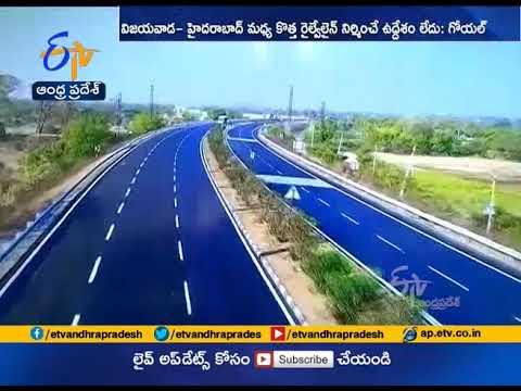 Need additional resources for Vizag railway zone- Piyush Goyal
