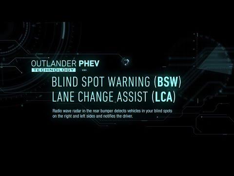 Blind Spot Warning - Lane Change Assist (Eng)