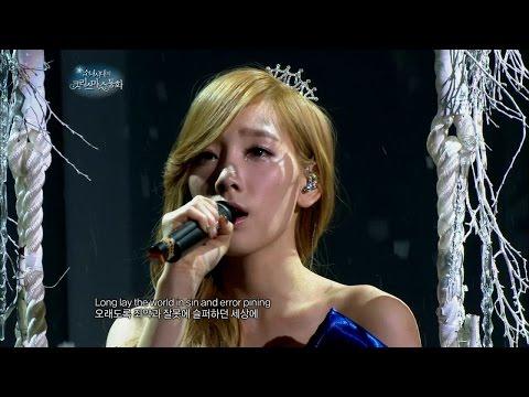 【TVPP】Taeyeon(SNSD) - O Holy Night, 태연(소녀시대) - 오 홀리 나이트 @ SNSD's Christmas Fairy Tale