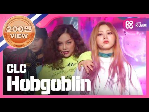 Show Champion EP.212 CLC - Hobgoblin