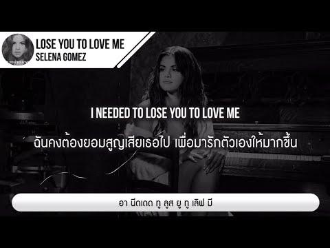 แปลเพลง Lose You To Love Me - Selena Gomez