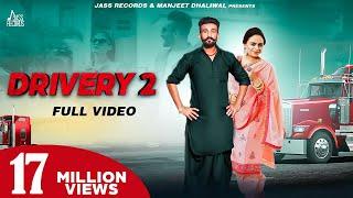 Video Drivery 2 - Gurman Paras - Gurlez Akhtar
