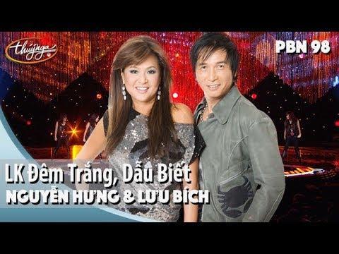 PBN 98 |  Nguyễn Hưng & Lưu Bích - LK Đêm Trắng & Dẫu Biết