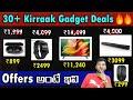 30+ Crazy Tech Deals 😍😍 in Flipkart Big Saving Days    Best tws,  Soundbars , Laptops, TVs & More