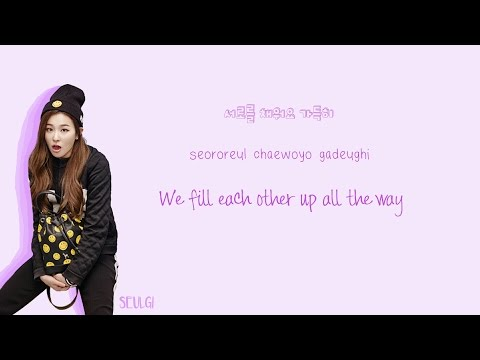 Red Velvet (레드벨벳) First Time Lyrics (Color Coded Han|Rom|Eng) | by Soshi Lyrics