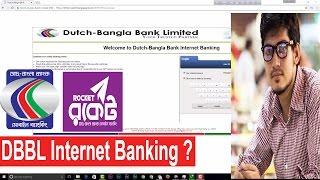DBBL Internet Banking A to Z