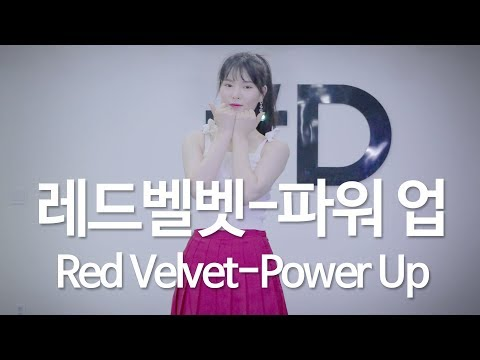 Red Velvet (레드벨벳) - Power Up (파워 업) Dance Cover (#DPOP Mirror Mode)